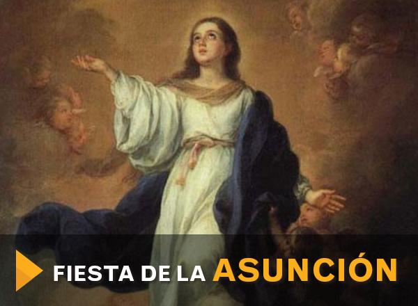 Fiesta_de_la_Asuncion_2.jpg